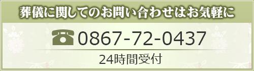 banner_tel
