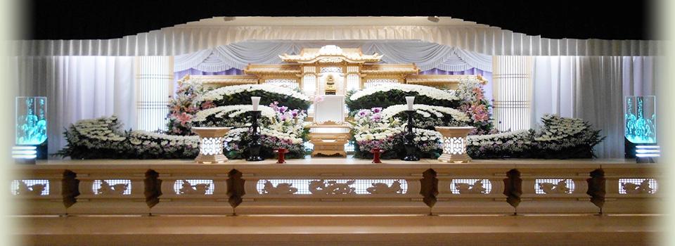 昭和24年創業 岡山県新見市の家族葬専門葬儀社